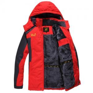 Buy cheap  sportswear brasil,formal jackets,full zip jacket from wholesalers