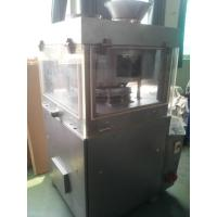 Wholesale Chemical Pill Tablet Press Double Rotary Compression Machine 80kn , Fully-Enclosed from china suppliers