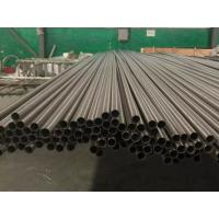 Wholesale Zirconium (Zr) 702 UNS R60702 Pipes ASTM B 658 ASME SB 658 from china suppliers