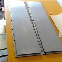 Wholesale Cr target Tin vacuum coating equipment parts Ti target vacuum coating material from china suppliers