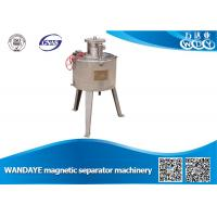 Wholesale Slurry Double Cooling 2.5T Magnetic Separator Machine For Quartz Beneficiation from china suppliers