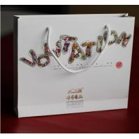 Ecofriendly Handle Customized Paper Bags Hot Stamping With Logo Silver