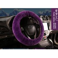 Buy cheap Purple Fur Automotive Steering Wheel Covers , Short Wool Steering Wheel Cover from wholesalers