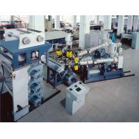 Wholesale ABS Plastic Plate Extrusion Line 1mm to 20mm Single Screw Extruder from china suppliers