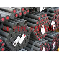 China AWWA C203-02: Coal-Tar Protective Coatings & Linings for Steel Water Pipelines, Enamel & T on sale