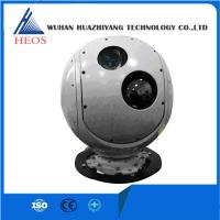 Wholesale Security Electro Optical Tracking System For Searching On Air And Sea Targets from china suppliers