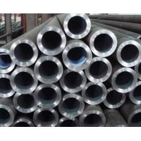 Buy cheap Gas Cylinder Pipe from wholesalers