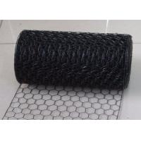 Wholesale HDPE Plastic Chicken Wire Mesh Wear Resistance Fire - Retardant Net Roadbed Net from china suppliers