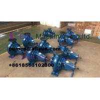 China Delivery 010  chemical process pump   08121 for sale