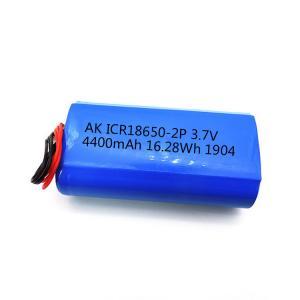 Wholesale CC CV 18650 UN38.3 4400mAh Li Ion 3.7 V Battery MSDS from china suppliers