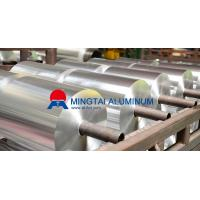 China China factory price 1100 tape aluminum foil on sale