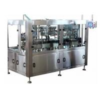 Wholesale Monoblock Fully Automatic Filling Machine 100mm - 180mm Can Height from china suppliers
