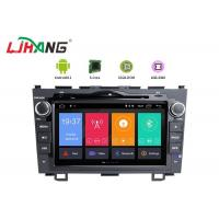 Wholesale 8 Inch Touch Screen Honda Car DVD Player AM FM Radio PX6 Eight Core CPU from china suppliers