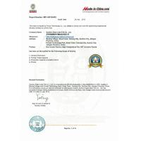 SUZHOU SWAN-LAKE FELT CO.,LTD Certifications