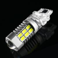 Buy cheap Canbus Ready Led Turn Signal Bulbs 3156 socket 21 5730 SMD automotive led light bulbs from wholesalers