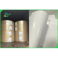 China 140g To 300g Double Side Coated Glossy C2S Art Paper For Magazine FSC ISO for sale