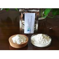 Buy cheap Low Sub - Atomic Weight Pharmaceutical Grade Chondroitin Sulfate For Cosmetics Production from Wholesalers