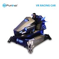 Wholesale Shopping Mall Gaming Chair Motion Simulator , Driving Lesson Simulator For Adults from china suppliers