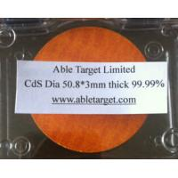 Buy cheap Cadmium Sulfide, CdS sputtering target from wholesalers