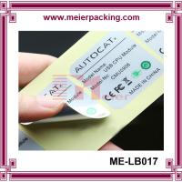 Wholesale Custom adhesive PET roll sticker, waterproof sticker printing, silver pet sticker ME-LB017 from china suppliers