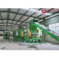 China 300-1000kg/H Plastic Film Washing Line 100-200KW Electric Consumption Durable on sale