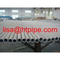 China ASTM A928 S31803 steel pipe on sale