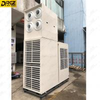 Wholesale R22 Refrigerant Packaged Air Conditioner For Wedding Event Movies Filming Flexible Ducting 30 KW from china suppliers