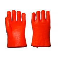 Wholesale 3 Layers Liner PVC Coated Work Gloves , Thermal Waterproof Gloves Smooth Finished from china suppliers