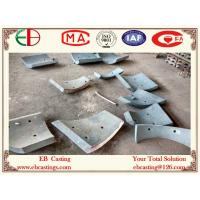 Wholesale Heavy Thick Wear Arc Plates for Mining Application HB≥600 EB20051 from china suppliers