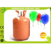 Buy cheap Helium Balloon Gas Cylinder Disposable Helium Canister DOT Approve from Wholesalers