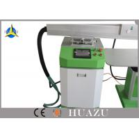 China High Precision Automative Laser LED Letter Welding Machine With Adjustable Working Table for sale