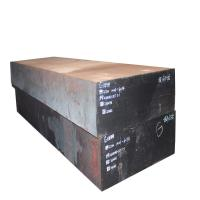 China Annealing Forged Steel Square Bar For Die Casting Mould With Width 205-610mm for sale