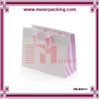 Wholesale Square bottom paper bags/Lovely pink boutique paper packaging bags/Pink printed gift paper bag ME-BG014 from china suppliers