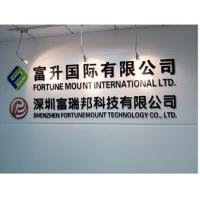 Fortune Mount International Ltd.
