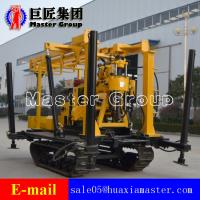 Wholesale China XYD-130 Crawler Hydraulic Rotary Water  Drilling Rig Machine Manufacturer from china suppliers