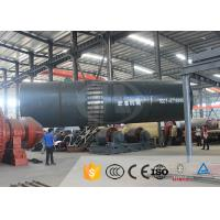 Wholesale Electric Gas Drying Cement Production Line With 0.36 - 3.9rpm Rotate Speed from china suppliers