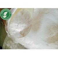 Wholesale Topical Local Anesthetic Powder Bupivacaine Hydrochloride For Anti Paining from china suppliers