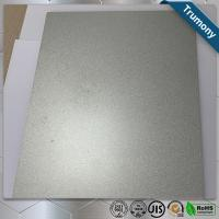 Wholesale Silver Scrub Aluminum Flat Plate For Decoration Fireproof Building Thickness 1.8mm-10mm from china suppliers