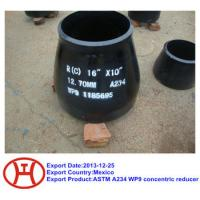 Wholesale ASTM A234 WP9 concentric reducer from china suppliers
