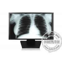 Buy cheap High Definition Medical LCD Monitors , SMPTE296M LCD Display from Wholesalers