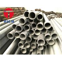 Wholesale Non Alloys Steels Seamless Circular Tubes by DOM used in construction of chemical plant from china suppliers