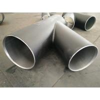 Wholesale Reliable Pipeline Inspection Services Competitive Rates Detailed Inspection Report from china suppliers