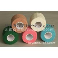 Wholesale 2 Inch Colored Cohesive Cotton Elastic Bandage For Healthcare , High tensile strength from china suppliers