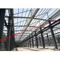 China PV Glass Curtain Wall Surface Industrial Steel Buildings Lightproof And Heat Insulation on sale