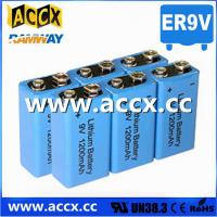 Quality 9v 1200mAh for sale