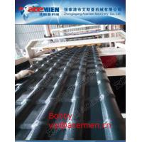 Wholesale PVC roof  sheet  forming  machine / PVC roof sheet making machine from china suppliers