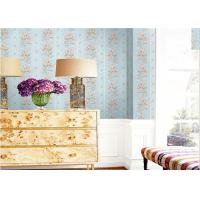 Wholesale 1.06*10m Size Deep Embossed Patterned Wallpaper Stripe Design For Sitting Room from china suppliers