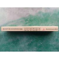 Buy cheap New technology fire retardant aqua lock wpc flooring from Hanshan from Wholesalers