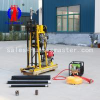 Wholesale YQZ-50A hydraulic core drilling rig from china suppliers