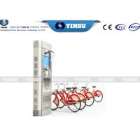 Wholesale Green Travel Self Check In Kiosk Public Bicycle Master Cabinet Corrosion Resistance from china suppliers